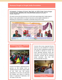 Quarterly Event Newsletter 2014