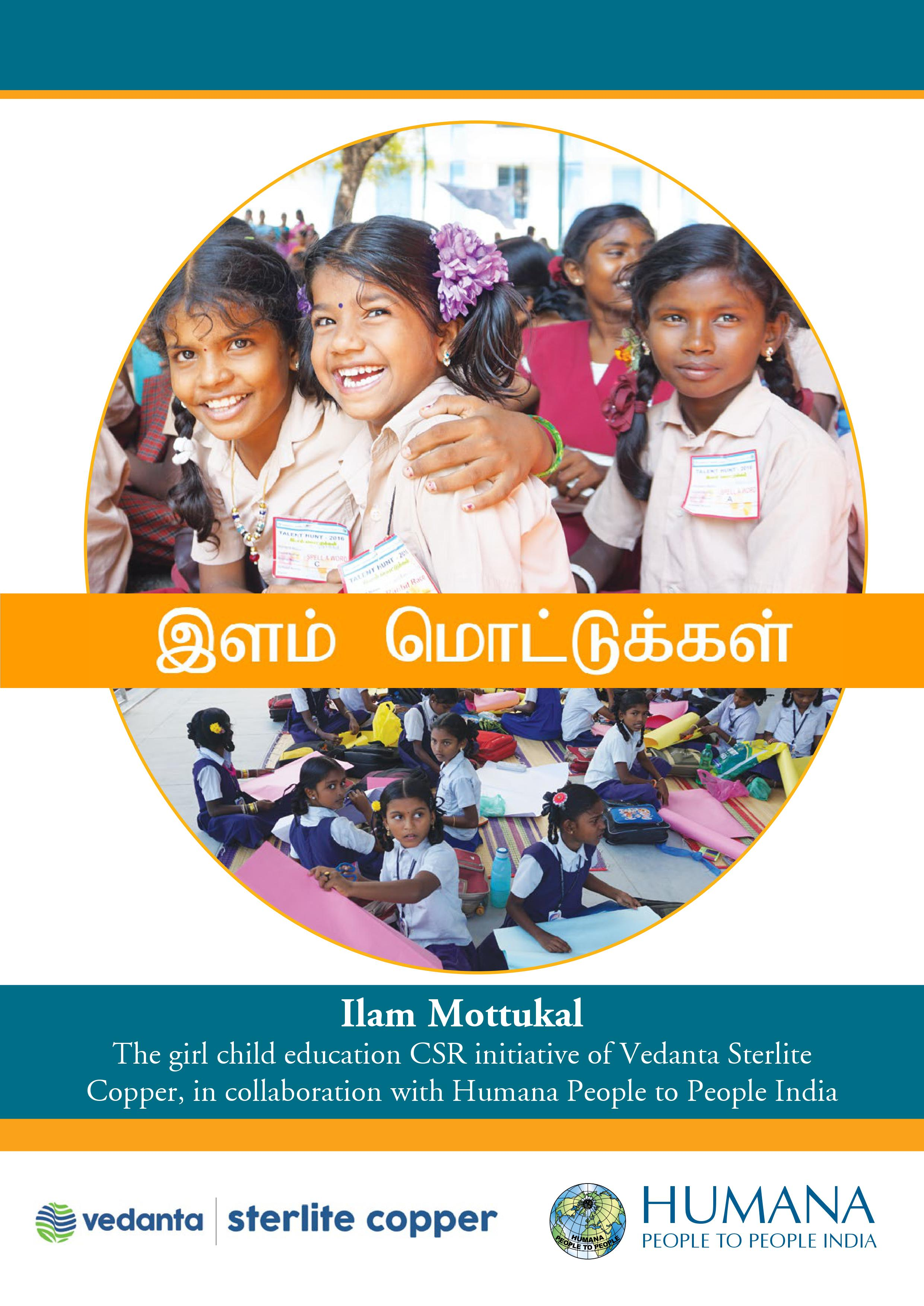 Ilam Mottukal - a learning enhancement programme for 8000 girls in Tamil Nadu